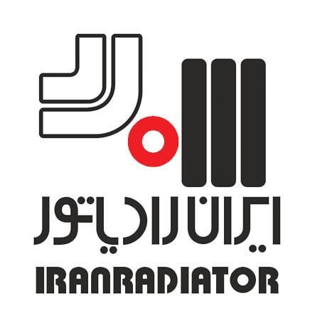 نمایندگی تعمیرات ایران رادیاتور